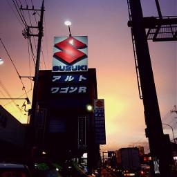 route254 sunset billboard neighborhood